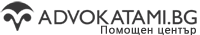Помощен център Logo